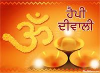 Diwali Punjabi Wishes
