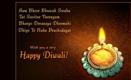 Diwali cards diwali business greetings deepawali business wishes free diwali business ecards diwali business cards m4hsunfo