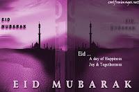 Dubai Eid Cards