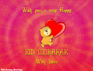 eid wishes for my love