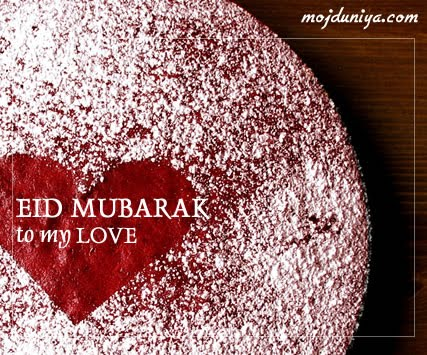 Eid cards romantic eid cards romance filled eid wishes romantic eid mubarak cards m4hsunfo