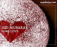 romantic eid mubarak cards