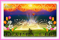 Eid Sceneries Cards