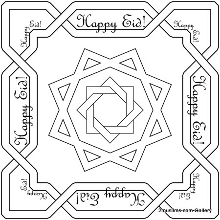 pictures of animal animal cell venn diagram eid printable coloring cards - Animal Cell Diagram Coloring Page