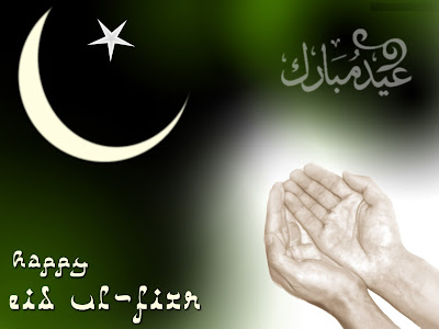 Free Eid-ul-Fitr Cards