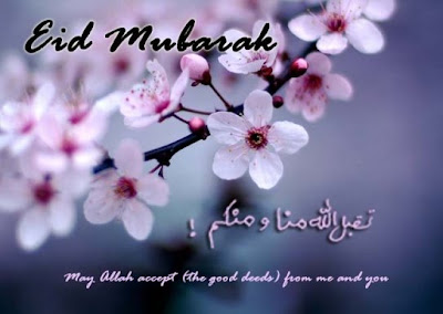 Eid greeting cards, wishes
