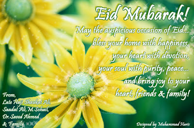 Eid cards - Happy Eid Cards