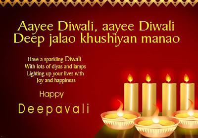 Send Diwali Cards Online