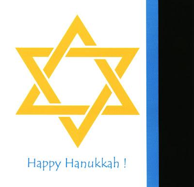 photograph about Printable Hanukkah Cards known as Printable Hanukkah Playing cards
