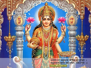Laxmi Ji Wallpapers
