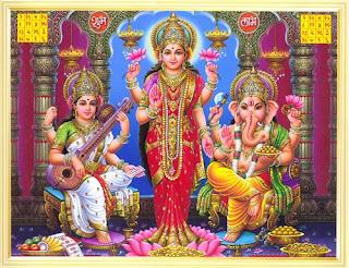 Saraswati Lakshmi Ganapati