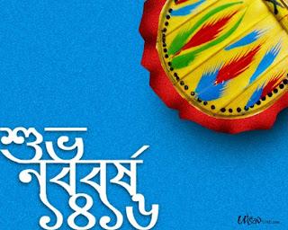 Diwali Utsav Cards