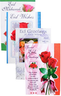 Flower cards for Eid