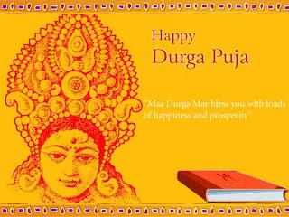 Durga Puja Cards
