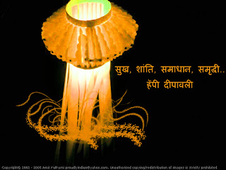 kandil marathi deepawali wallpapers