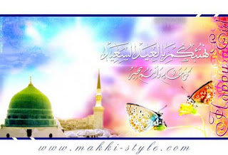 Happy Eid-ul-Fitr Wishes