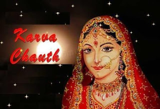 Karva Chauth Greeting Cards
