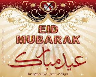 muslim eid ul adha card