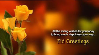 Free eid mubarak greetings