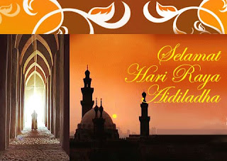 Eid Celebration Greetings