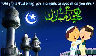eid mubarak with a hug