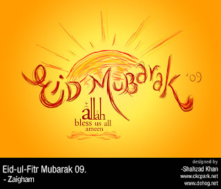 Yahoo Eid Greetings