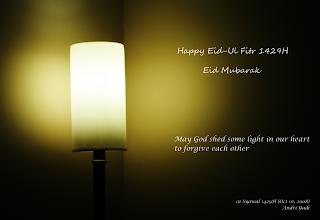 2010 Eid-al-fitr Cards