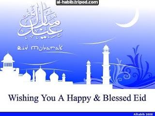 Yahoo Eid Cards