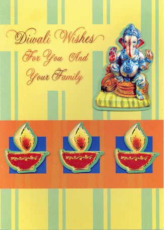 Diwali Wishes scraps Diwali Wishes graphics Diwali Wishes images Diwali Wishes pics Diwali Wishes photos Diwali Wishes greetings Diwali Wishes ecards Diwali Wishes wishes Diwali Wishes animations