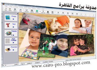 دمج الصور Download Collage Maker 3.6 Full Free