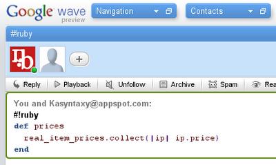 Google Wave Syntax Highlighting