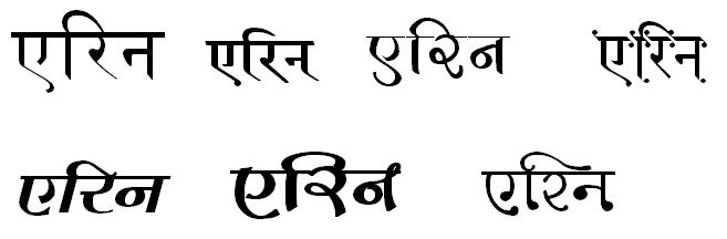 sanskrit names sanskrit names tattoo help