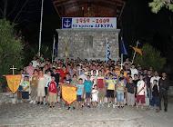 ΑΓΚΥΡΑ 2009 (Φωτο)