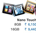 Apple iPod Nano 6th Generation 6G User Manual