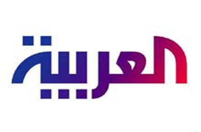 قناه العربية مباشر