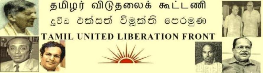 TULF - TAMIL UNITED LIBERATION FRONT