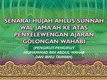 Senarai Hujah Ahlussunnah