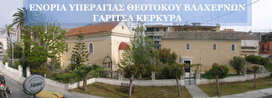 ΦΩΤΟΓΡΑΦΙΚΟ ΑΡΧΕΙΟ ΤΗΣ ΕΝΟΡΙΑΣ