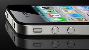 Apple acknowledged the weakness on the iPhone 4 smartphone