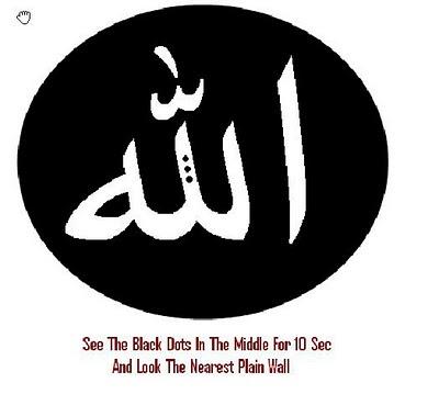 http://2.bp.blogspot.com/_3k9l3whp5E0/TFfE3X7DZQI/AAAAAAAAEOA/1neRbMNmOV4/s400/Allah.jpg