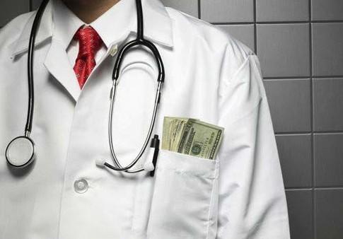 Про больничные кассы можно узнать по телефону