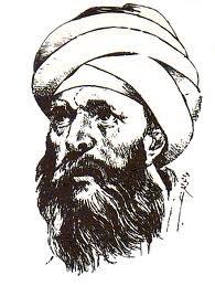 Guruku Imam Al-Ghazali Blog