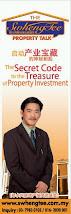 Ads : Real Estate investment program