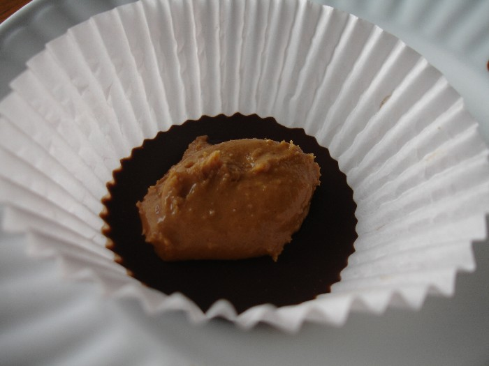 Raw on 10 a day or less nut butter cups raw food recipe put the nut butter disk on top in the center and pour on another layer of chocolate freeze this for about a half hour and unmold forumfinder Choice Image