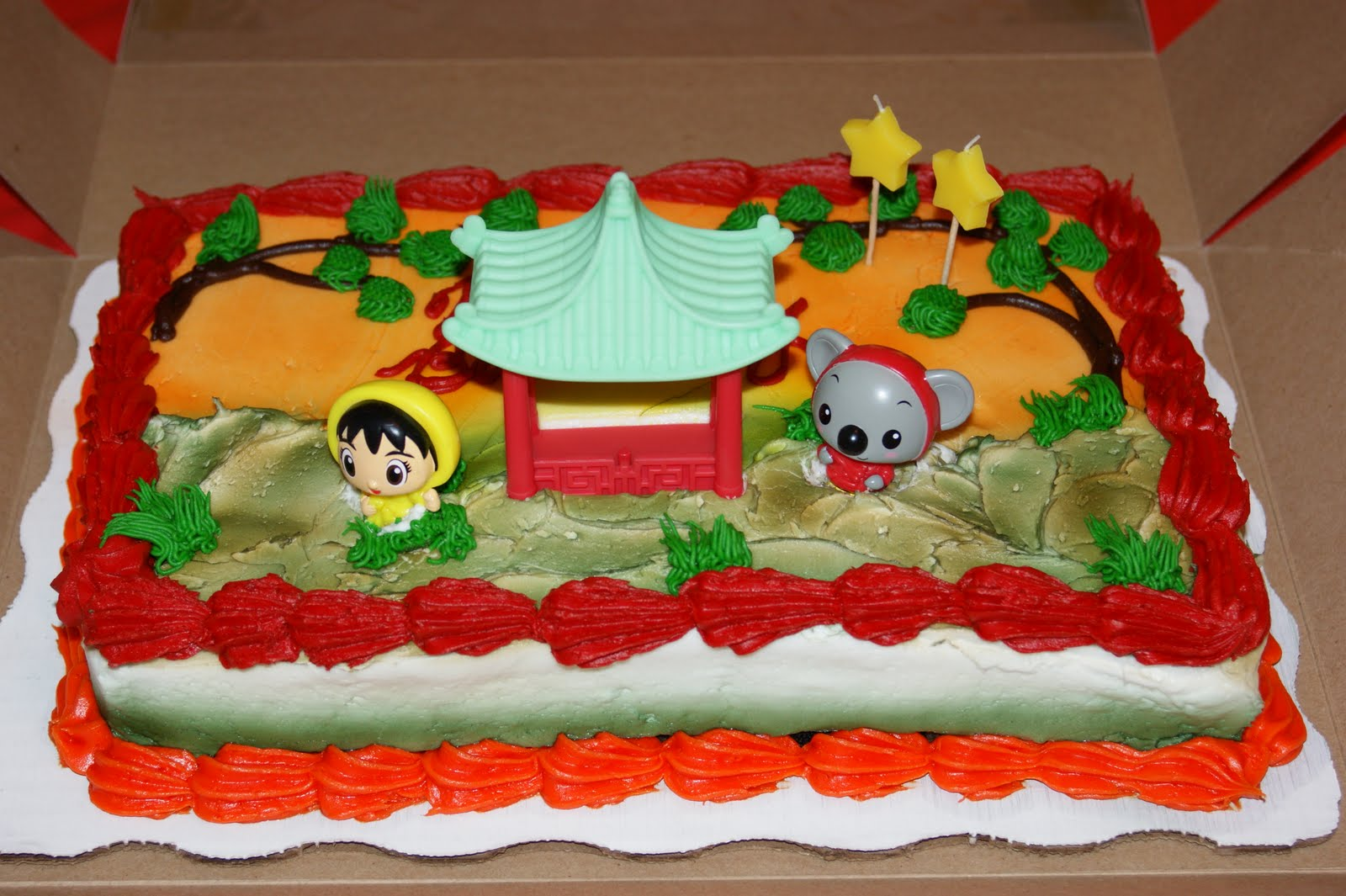 Happy Nd Birthday Q Cake