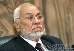المرشد العام للاخوان المسلمين