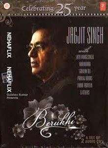 Jagjit Singh Berukhi Ghazal Songs Download Berukhi [MP3 ...