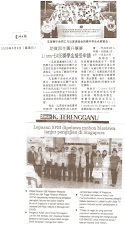 Sin Chew Daily and Sinar - 9 Aug 2009