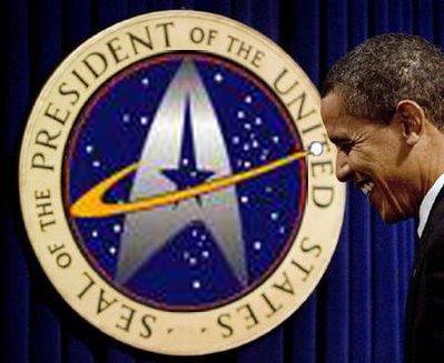 [presidentialseal.jpg]