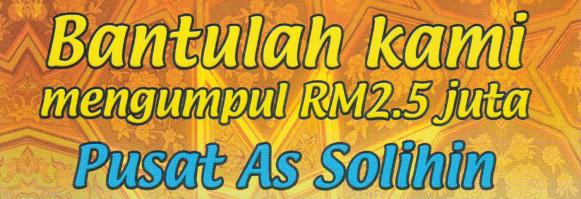 Pusat As-Solihin, Sabak Bernam, Selangor